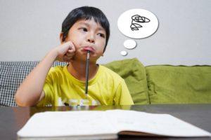 なぜ勉強が続かないのか