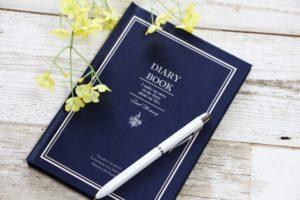 日記で分かる子供の心