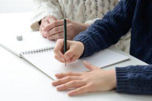 低学年は家庭学習がおすすめ